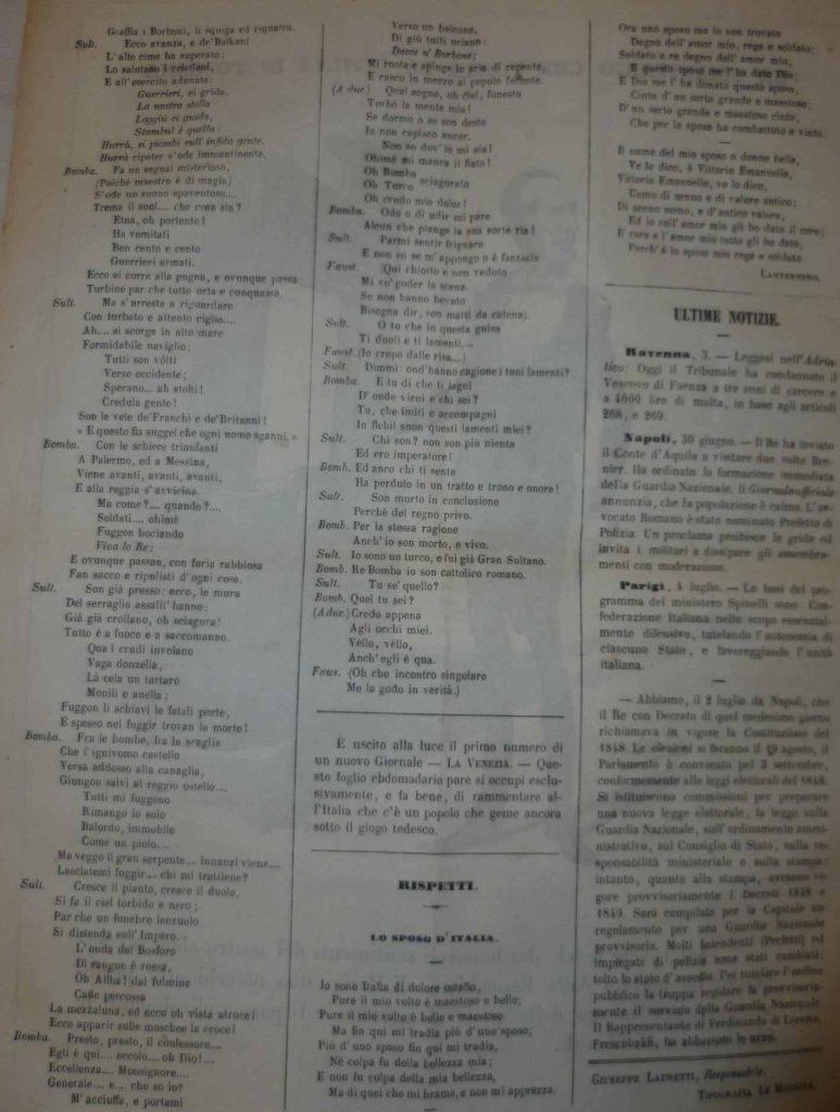 245 5 luglio 1860 P1050522